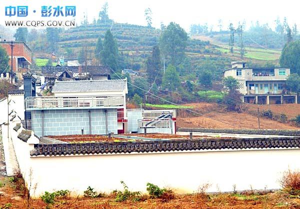 彭水太原镇风景