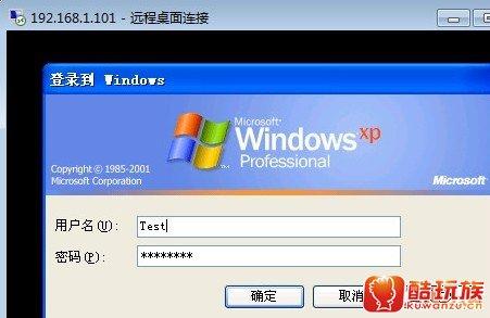 资费:4元/月 上一篇 : 如何让win7远程桌面更安全 下一篇 : 局域网图片