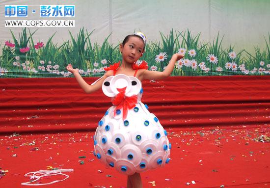 蓬蓬裙,上面用蓝色的矿泉水瓶盖以及红色塑料袋点缀