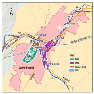 彭水苗族土家族自治县国民经济和社会发展第十三个五年规划纲要(内容)