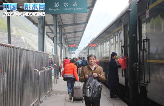 火车ps素材照片